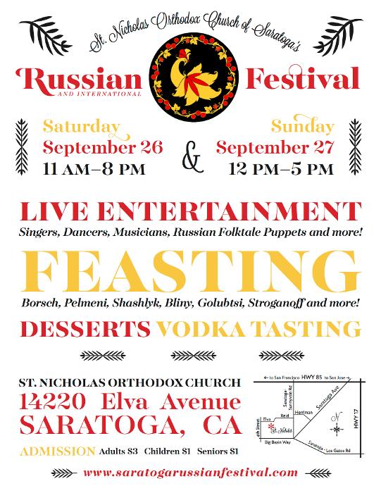 festival_flyer_web_2015