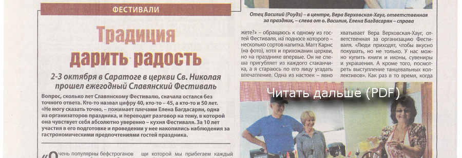 Russian_Article_Teaser